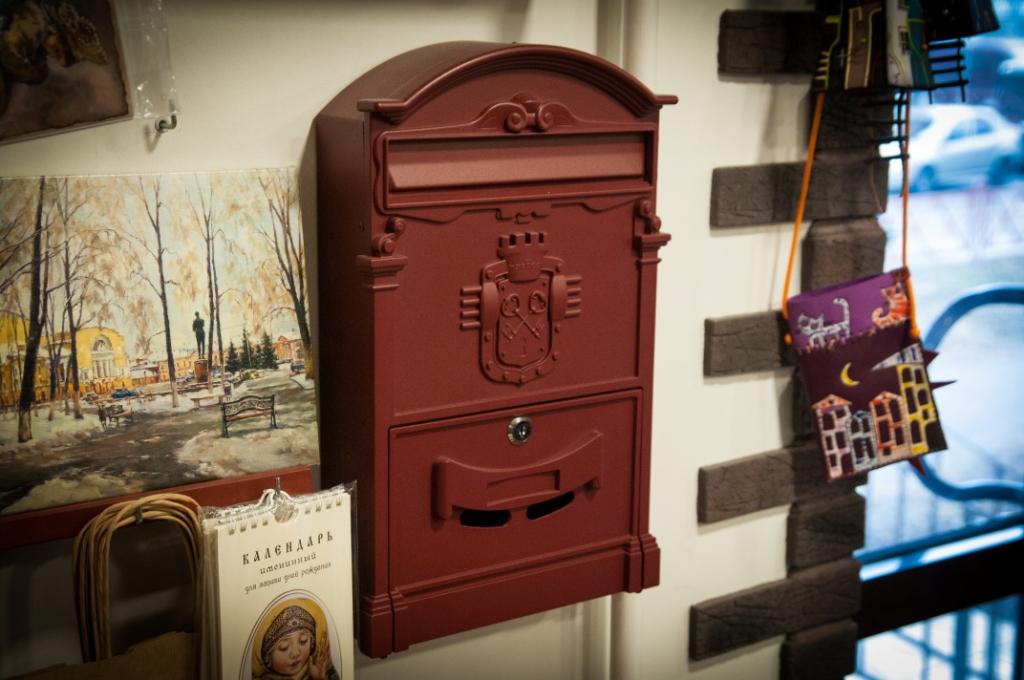 Почтовый ящик для отправки открыто